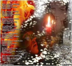 Стихи Бориса Пастернака о любви