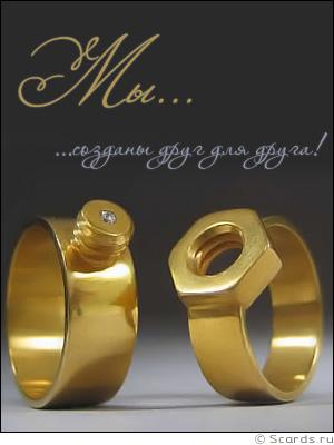 Картинки поздравления со свадьбой, отправить красивую открытку на свадьбу