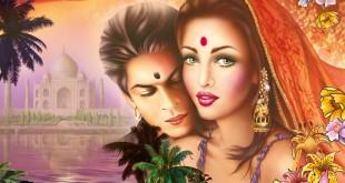 Индийская Любовь