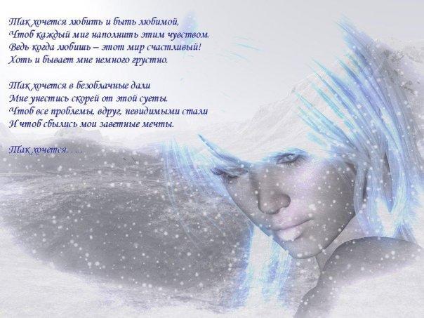Стихи классиков о любви - читать самые лучшие стихи русских поэтов и писателей о любви