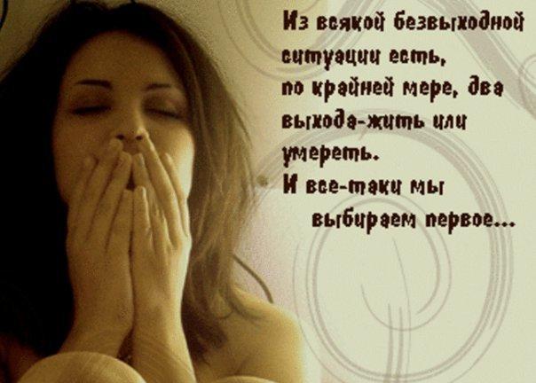 Стихи с добрым утром любимая, романтические и нежные стихи доброе утро любимой девушке