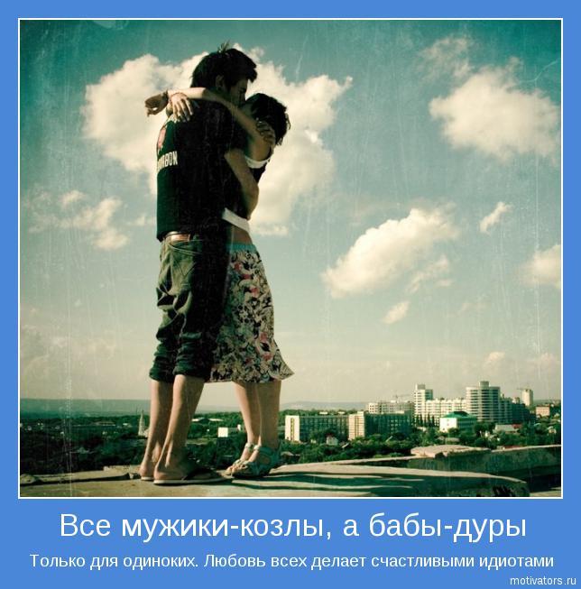 Прикольные афоризмы про любовь