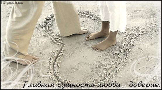 Статусы для вконтакте про любовь. Красивые грустные и прикольные статусы про любовь ВК