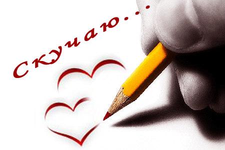 Стихи любимому мужчине о любви