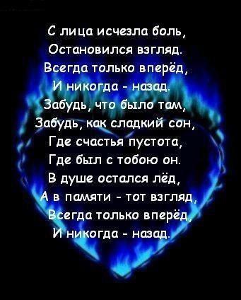 Стихи любимому парню о любви